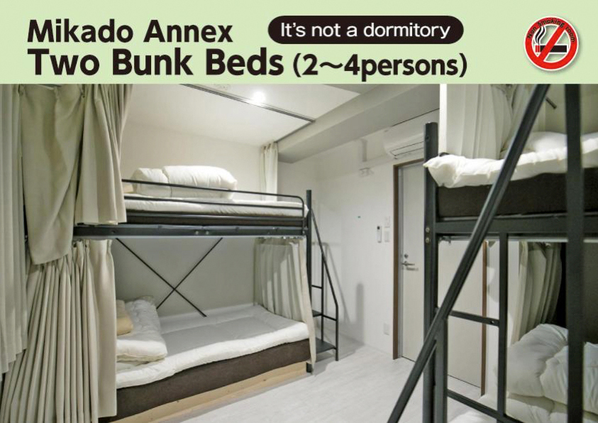 %e2%91%a2two-bunk-beds
