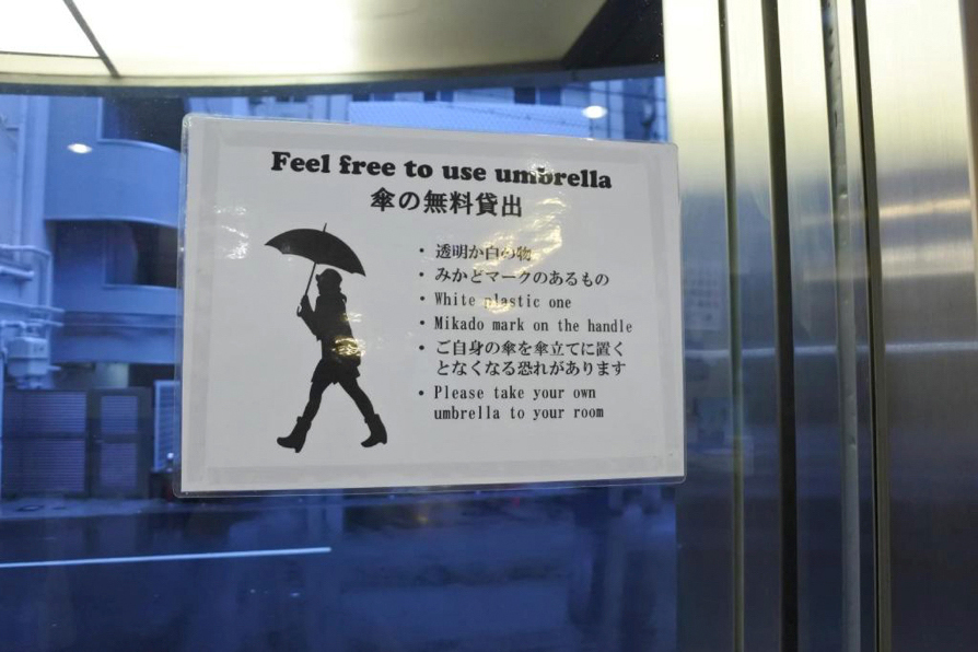 %e2%91%abfree-umbrella