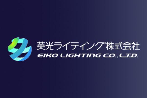 eiko-lighting-big